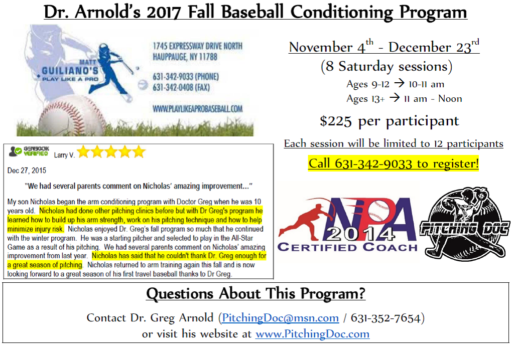 Fall Med Ball Program 2017